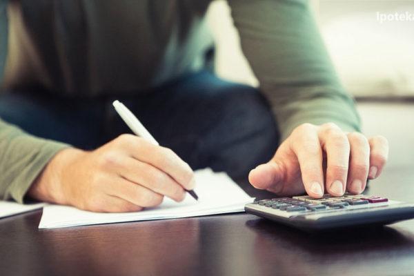 Досрочное погашение ипотеки, что выгоднее уменьшить срок или платеж