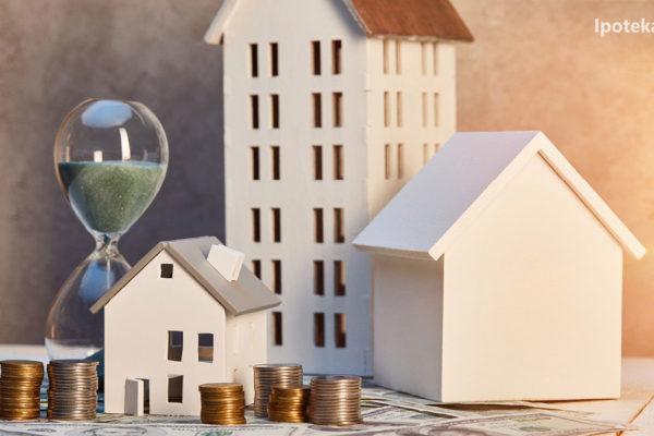 Как накопить первоначальный взнос по ипотеке. 9 работающих советов