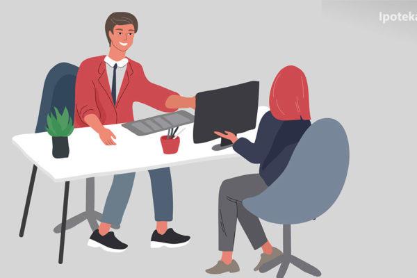 Как разговаривать с менеджером в банке