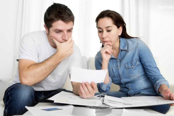 3 главных причины отказа в ипотеке