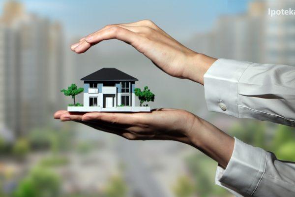 Что такое титульное страхование и для чего оно нужно?